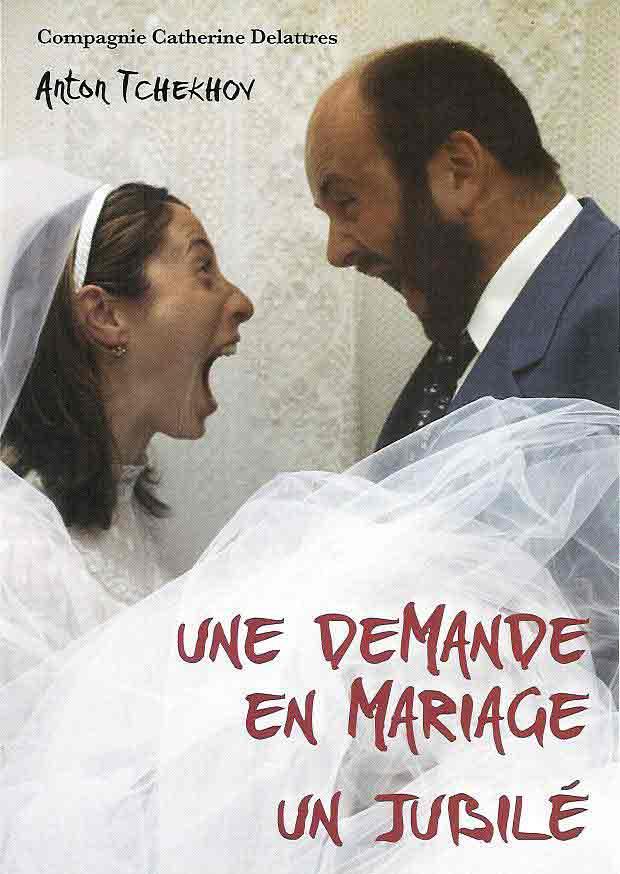 affiche - La Demande En Mariage Tchekhov